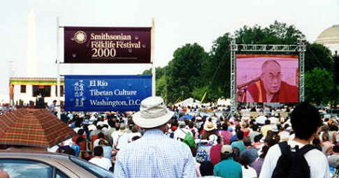 File Photo, The Dalai Lama on the Large Screen at the National Mall